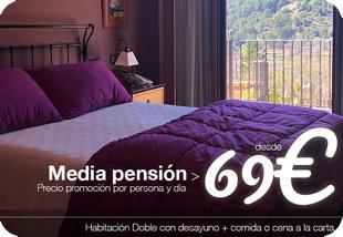 media-pension.jpg